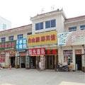 Baishan