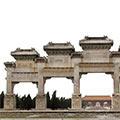 Zunhua